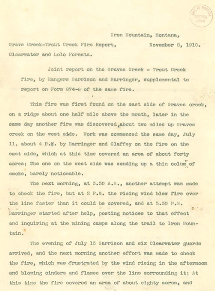 Copy of Report of Barringer and Garrison, page 1.jpg