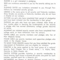 1949 page 12 - Copy.jpg
