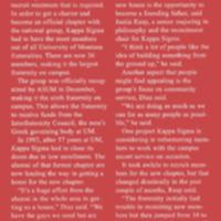 feb 16 2005 page 6.jpg
