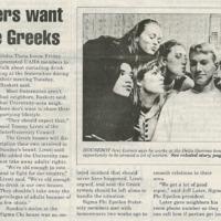 sept 19 1996 cover.jpg