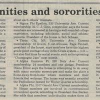 april 24 1981 glance page 7.jpg