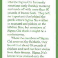 april 19, 2000 page 1.jpg