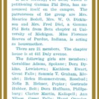 Phi Beta Sorority Formed On Campus, page 4<br /><br />