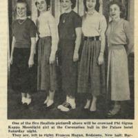 dec 7 1951 cover.jpg