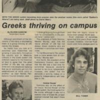 sept 28 1979 cover.jpg