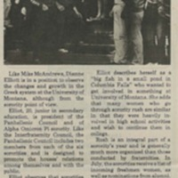 april 24 1981 image page 7 .jpg