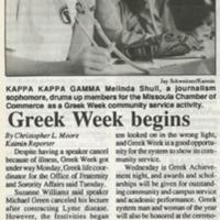 may 15 1991 page 8.jpg