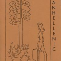 1942 cover.jpg